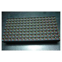 استاتیک P16-2RGB-DY